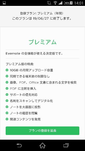 f:id:seikatsuhogo:20180628142217j:image