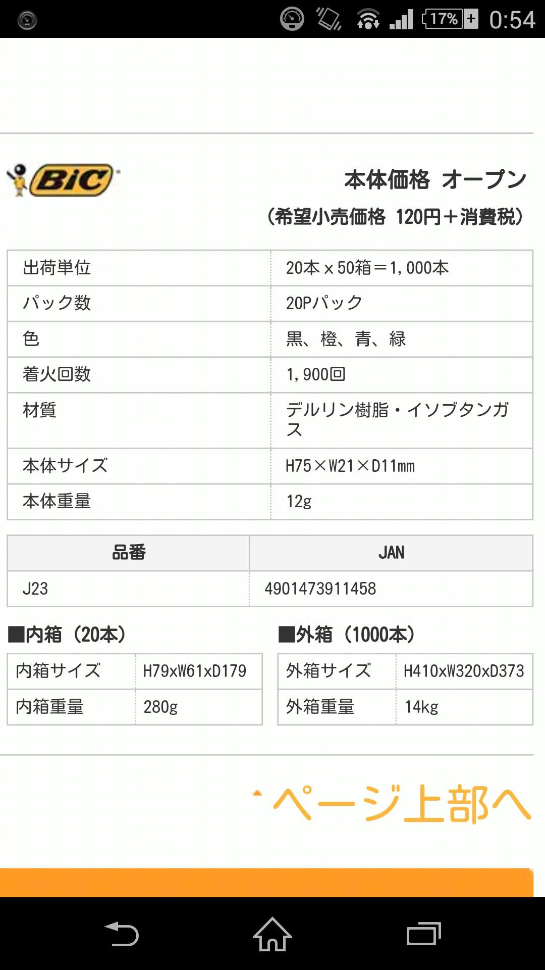 f:id:seikatsuhogo:20180705005644j:image
