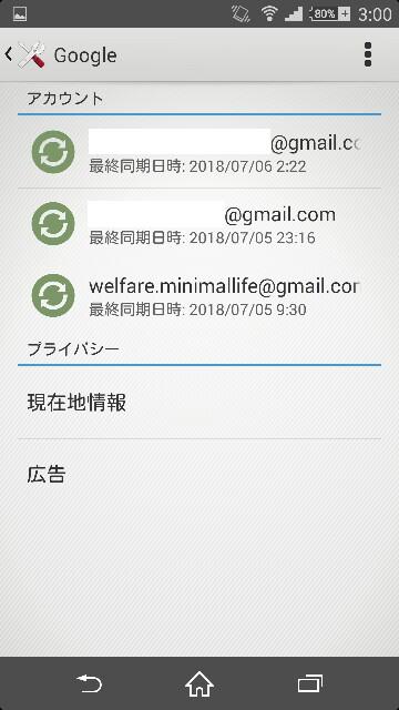 f:id:seikatsuhogo:20180706035155j:image