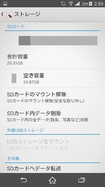 f:id:seikatsuhogo:20180706041320j:image