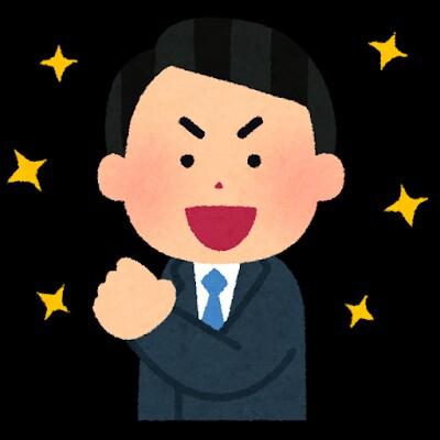 f:id:seikatsuhogo:20180710124230j:image
