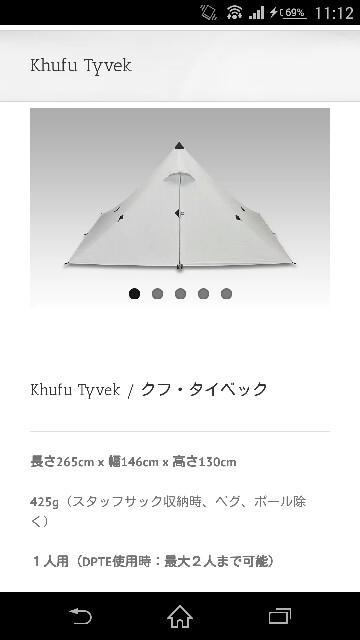 f:id:seikatsuhogo:20180724112711j:image