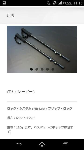 f:id:seikatsuhogo:20180724112735j:image