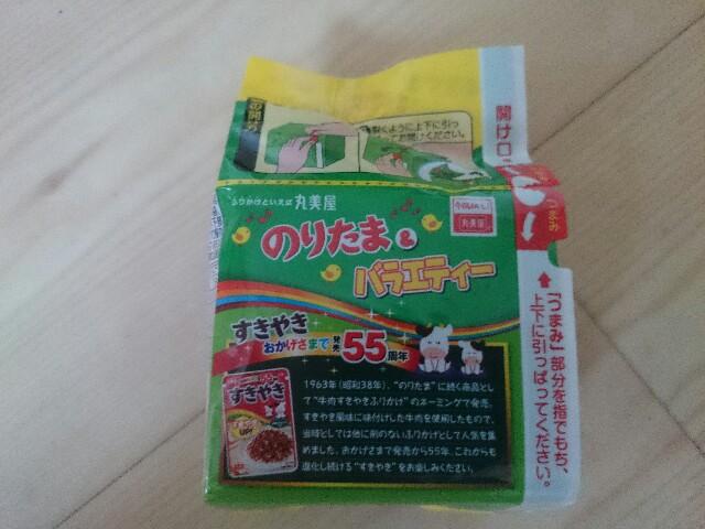 f:id:seikatsuhogo:20180731172239j:image