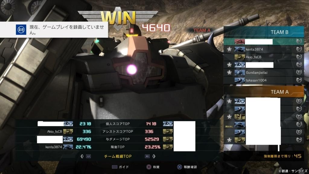 f:id:seikatsuhogo:20180801104730j:plain