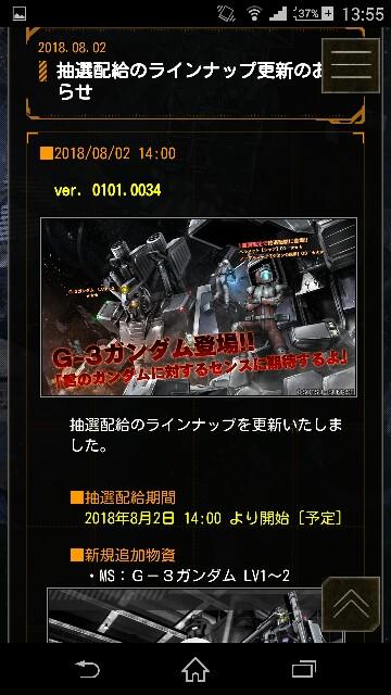 f:id:seikatsuhogo:20180803135606j:image