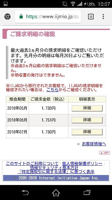 f:id:seikatsuhogo:20180827101556j:image