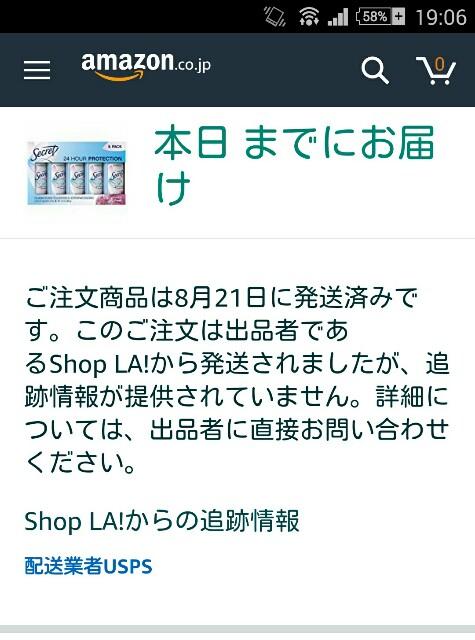 f:id:seikatsuhogo:20180831191300j:image