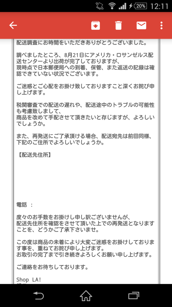 f:id:seikatsuhogo:20180901123750p:plain