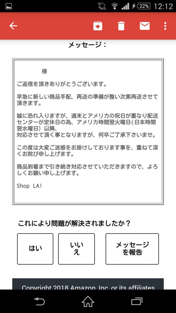 f:id:seikatsuhogo:20180901123912p:plain