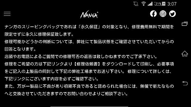 f:id:seikatsuhogo:20180915030736j:image