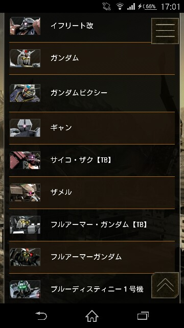 f:id:seikatsuhogo:20180920170232j:image