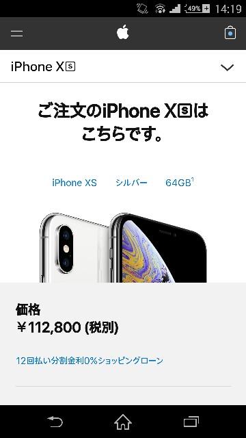 f:id:seikatsuhogo:20180925141957j:image
