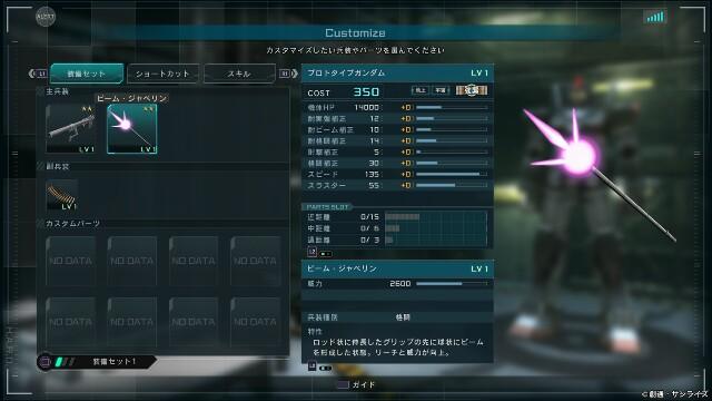 f:id:seikatsuhogo:20180927143844j:image