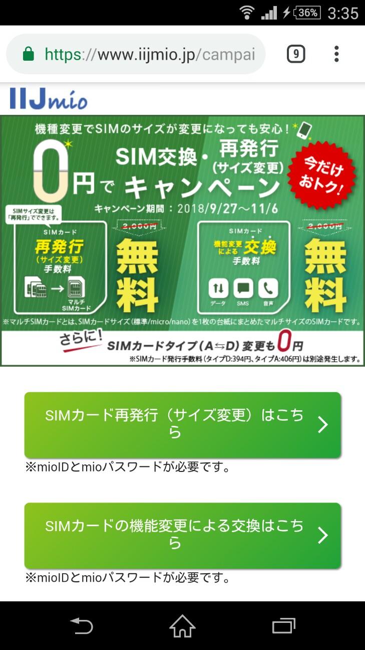 f:id:seikatsuhogo:20181009033638j:image