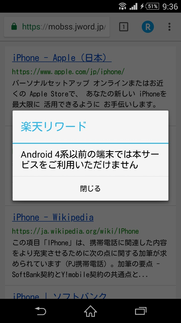 f:id:seikatsuhogo:20181013093729j:image