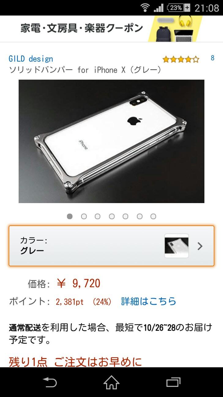 f:id:seikatsuhogo:20181024211125j:image