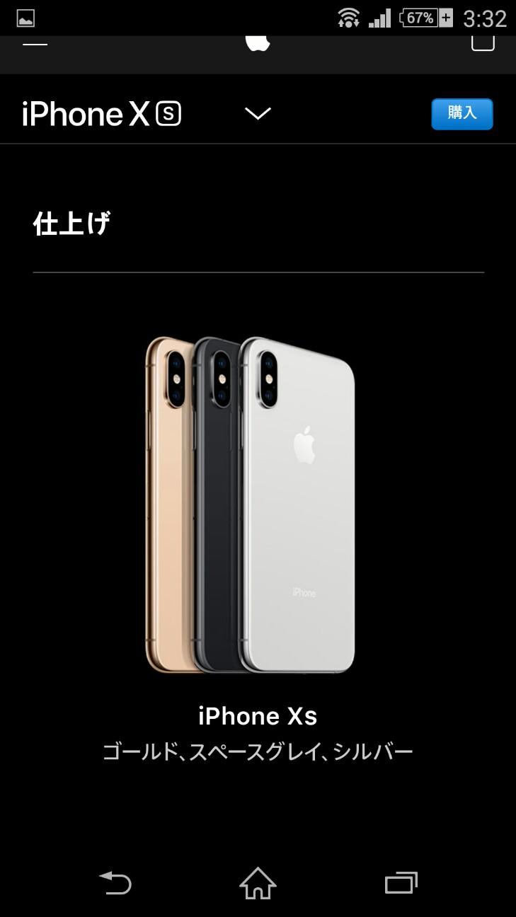 f:id:seikatsuhogo:20181026033448j:image