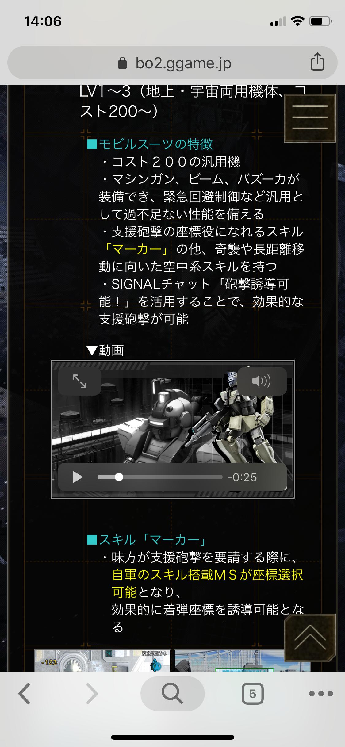 f:id:seikatsuhogo:20181108140836p:image