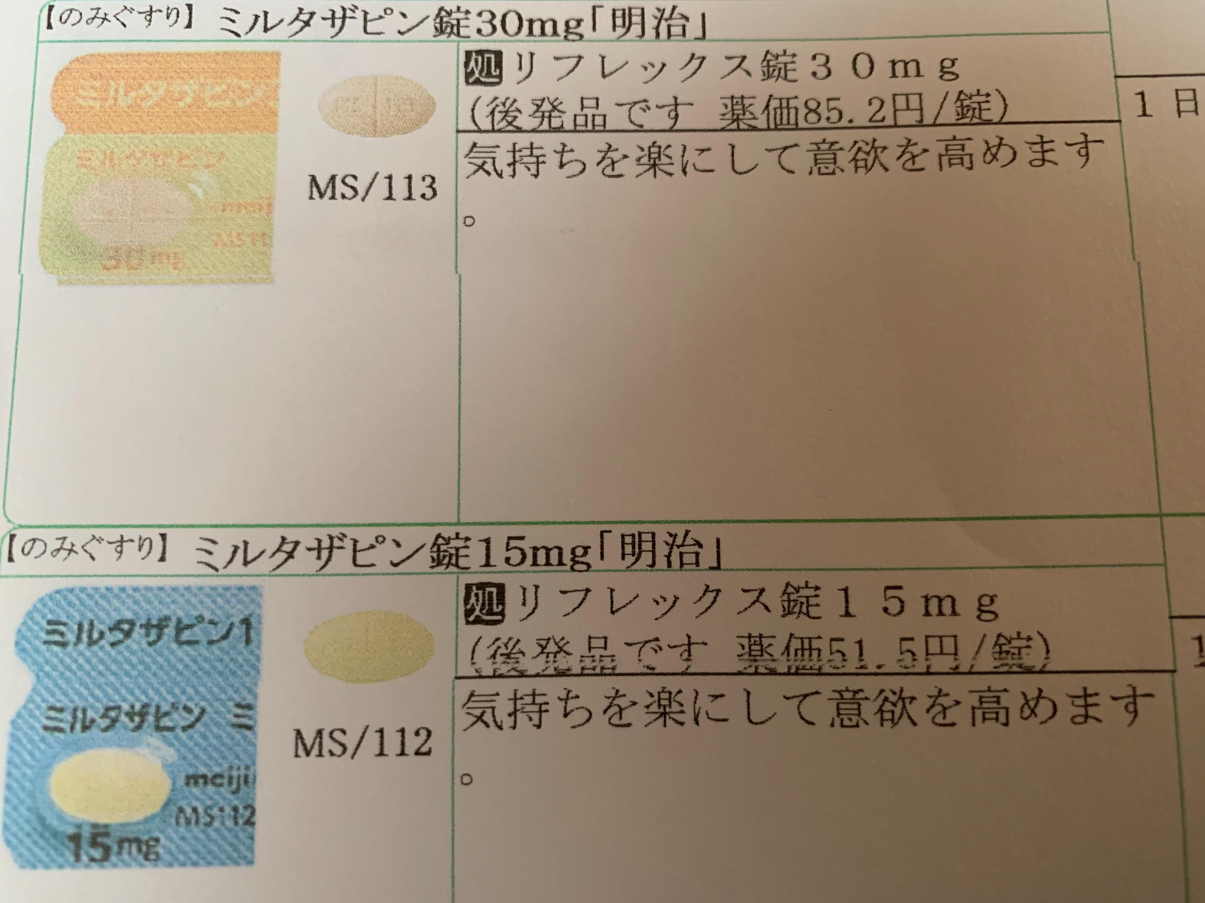 f:id:seikatsuhogo:20190110112606j:image