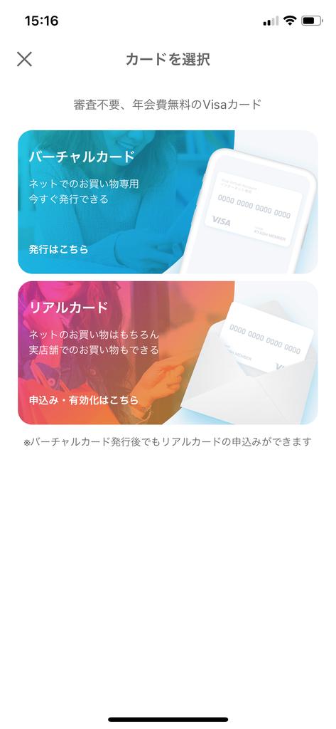 f:id:seikatsuhogo:20190204231855p:plain