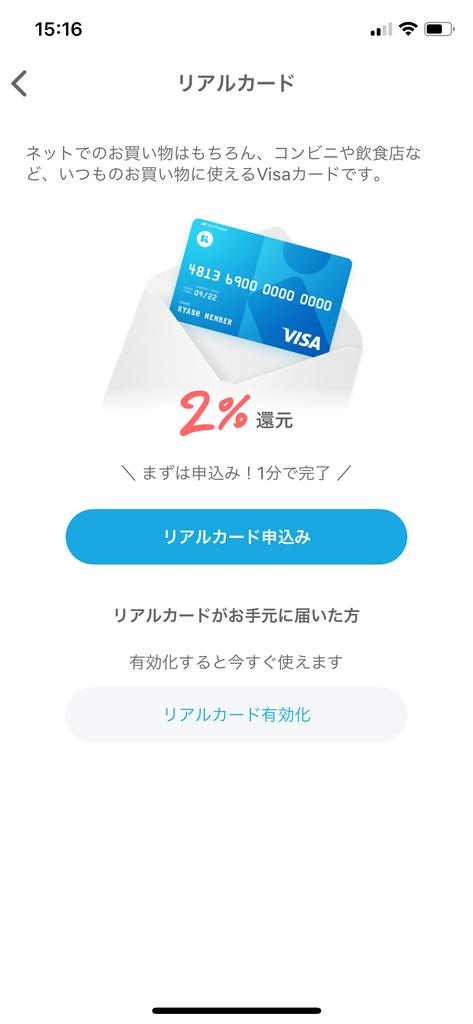 f:id:seikatsuhogo:20190204231932p:plain