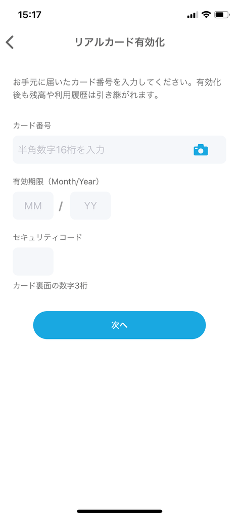 f:id:seikatsuhogo:20190204231952p:plain