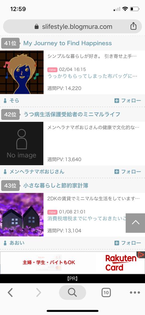f:id:seikatsuhogo:20190205132618p:plain