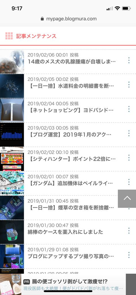 f:id:seikatsuhogo:20190206112746p:plain