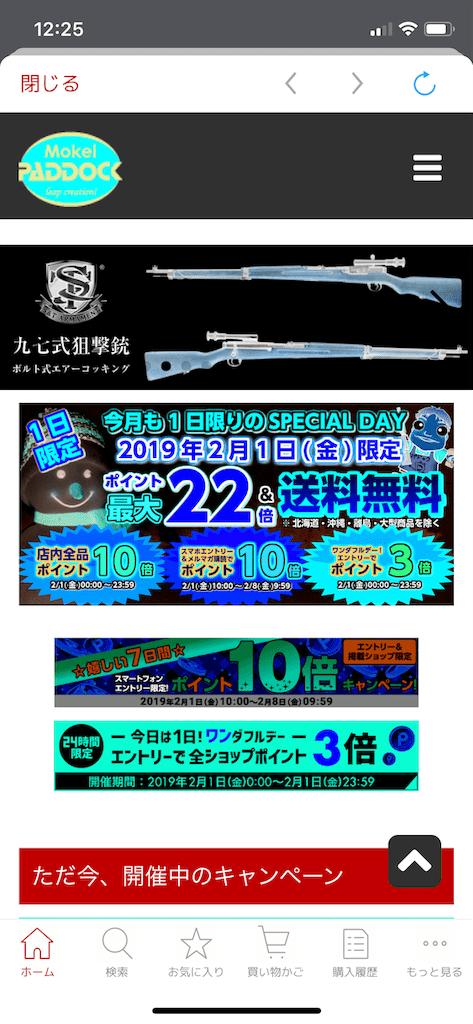f:id:seikatsuhogo:20190208023537p:plain