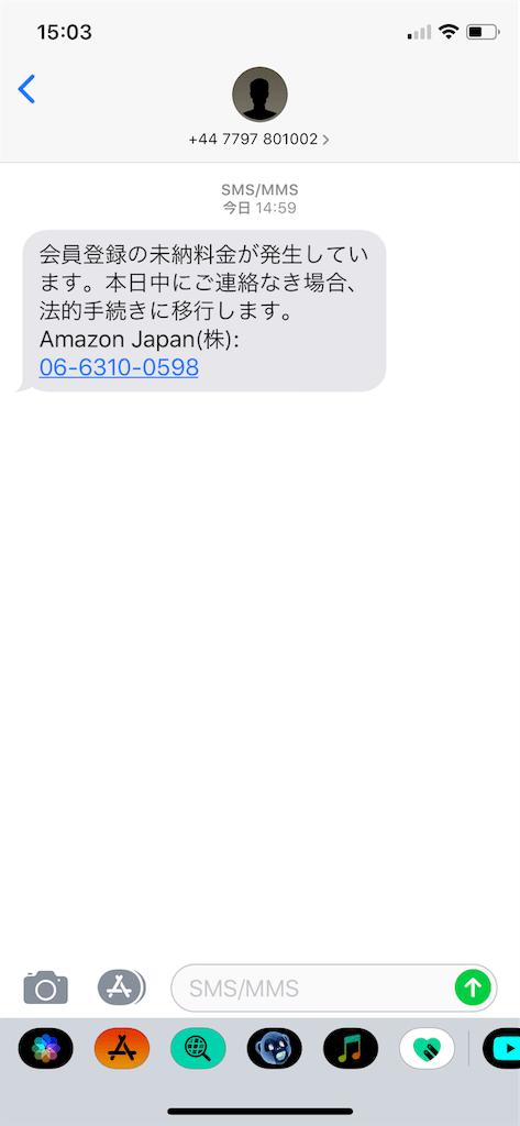 f:id:seikatsuhogo:20190208024436p:plain