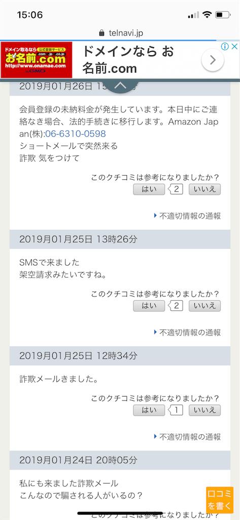 f:id:seikatsuhogo:20190208024459p:plain