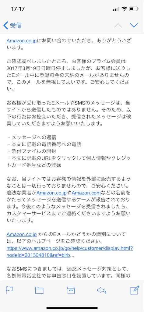 f:id:seikatsuhogo:20190208024521p:plain