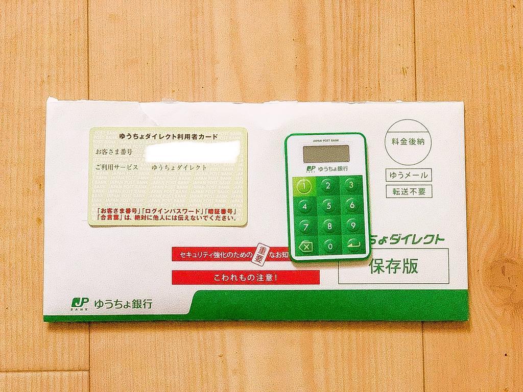 f:id:seikatsuhogo:20190208024930j:plain