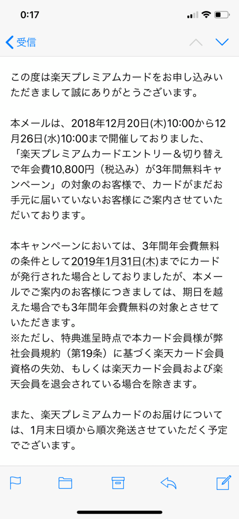 f:id:seikatsuhogo:20190208025451p:plain