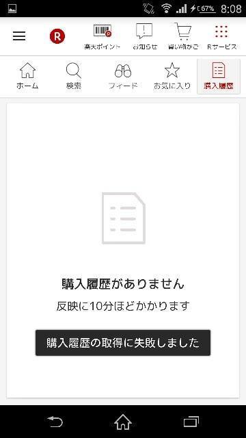f:id:seikatsuhogo:20190208031121j:plain