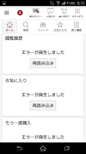 f:id:seikatsuhogo:20190208031205j:plain