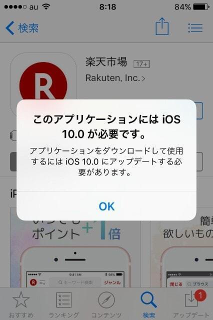 f:id:seikatsuhogo:20190208031407j:plain
