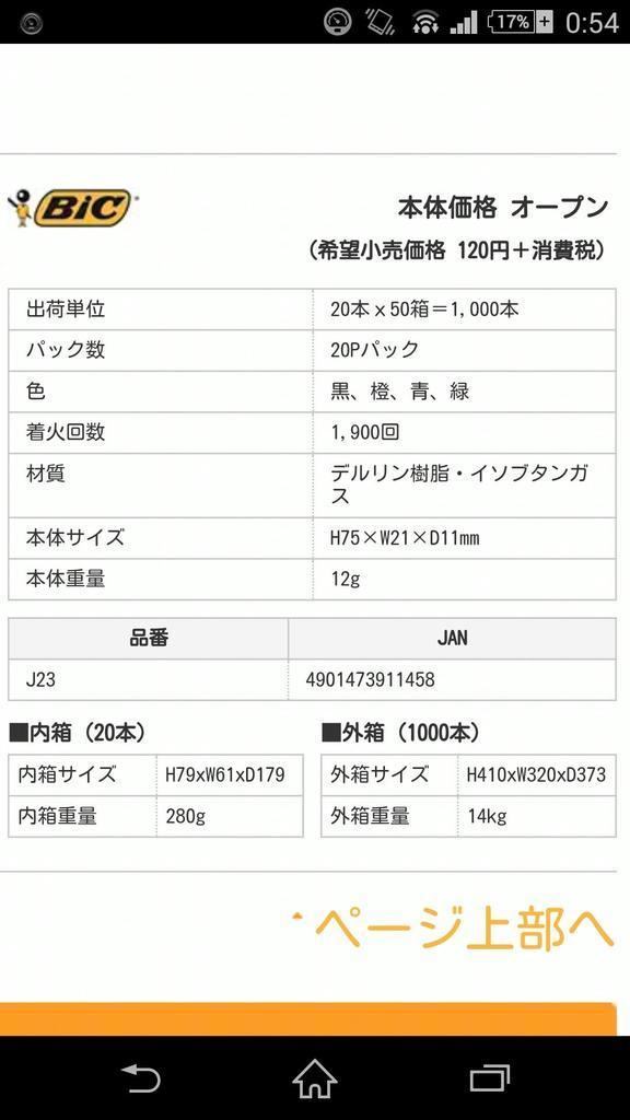 f:id:seikatsuhogo:20190208094527j:plain