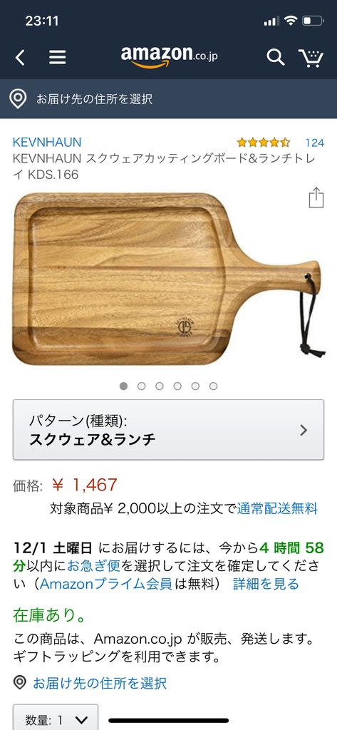 f:id:seikatsuhogo:20190208115409p:plain
