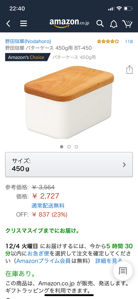 f:id:seikatsuhogo:20190208115458p:plain