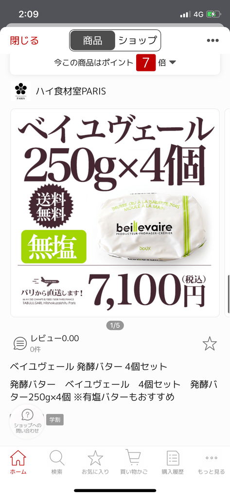 f:id:seikatsuhogo:20190208115755p:plain