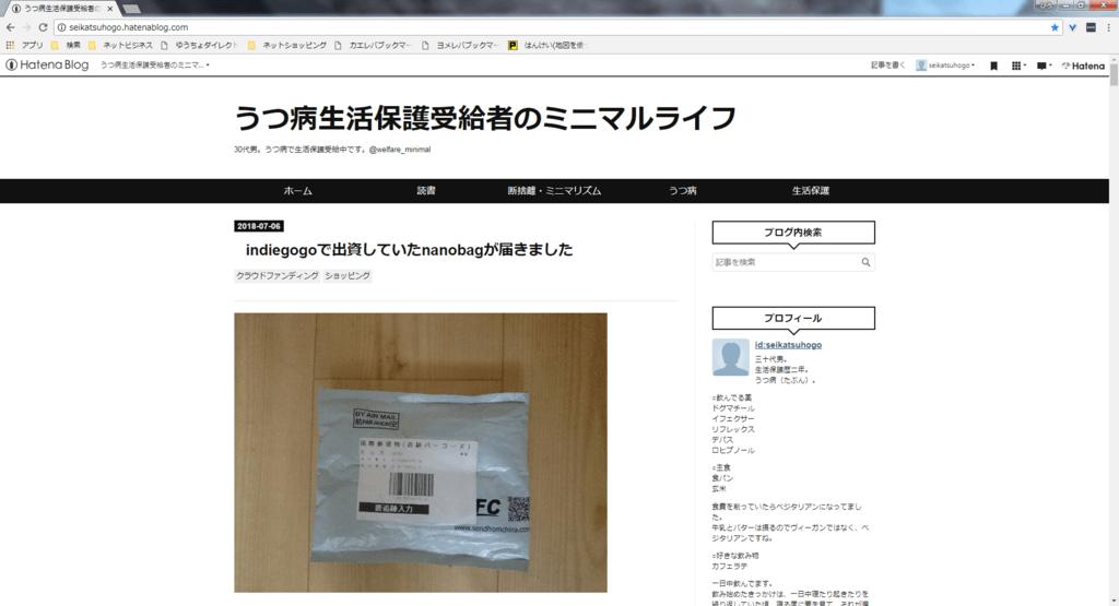 f:id:seikatsuhogo:20190208121830p:plain