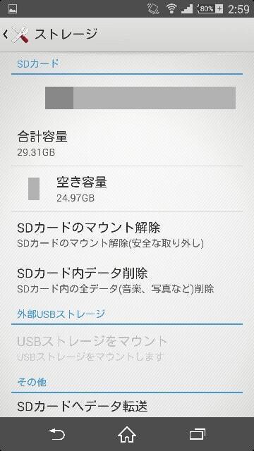 f:id:seikatsuhogo:20190208122400j:plain
