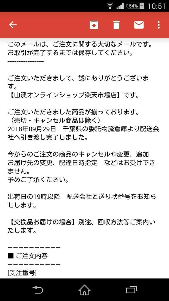 f:id:seikatsuhogo:20190208125518j:plain