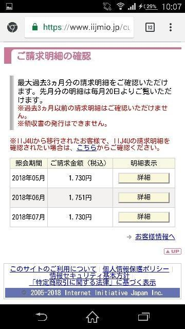 f:id:seikatsuhogo:20190208125801j:plain