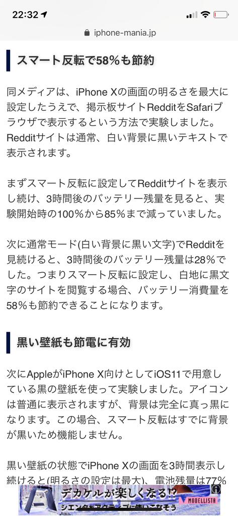 f:id:seikatsuhogo:20190208172535p:plain