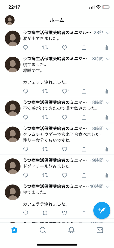 f:id:seikatsuhogo:20190208172717p:plain