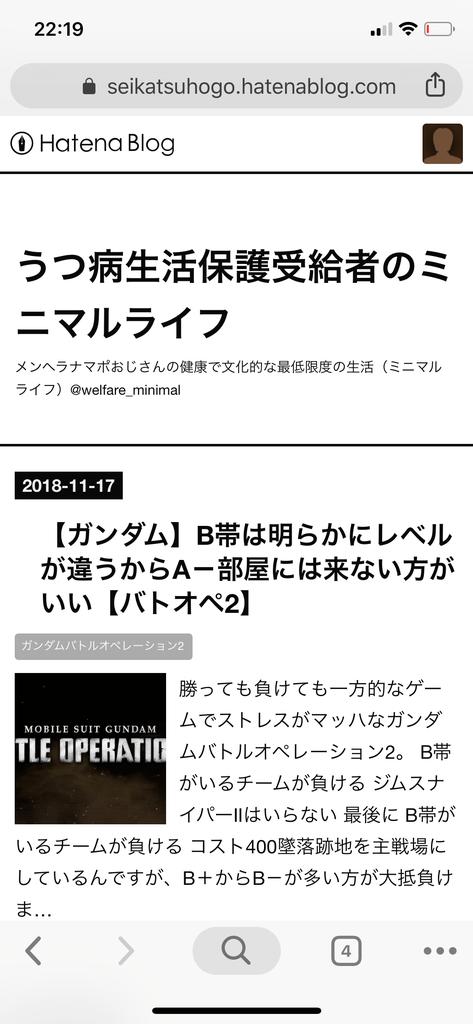 f:id:seikatsuhogo:20190208172742p:plain