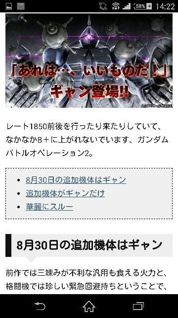 f:id:seikatsuhogo:20190208174130j:plain